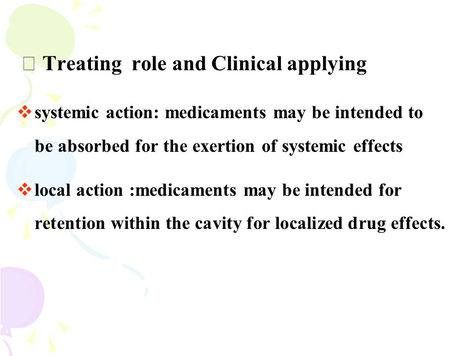 Ⅴ Treating role and Clinical applying