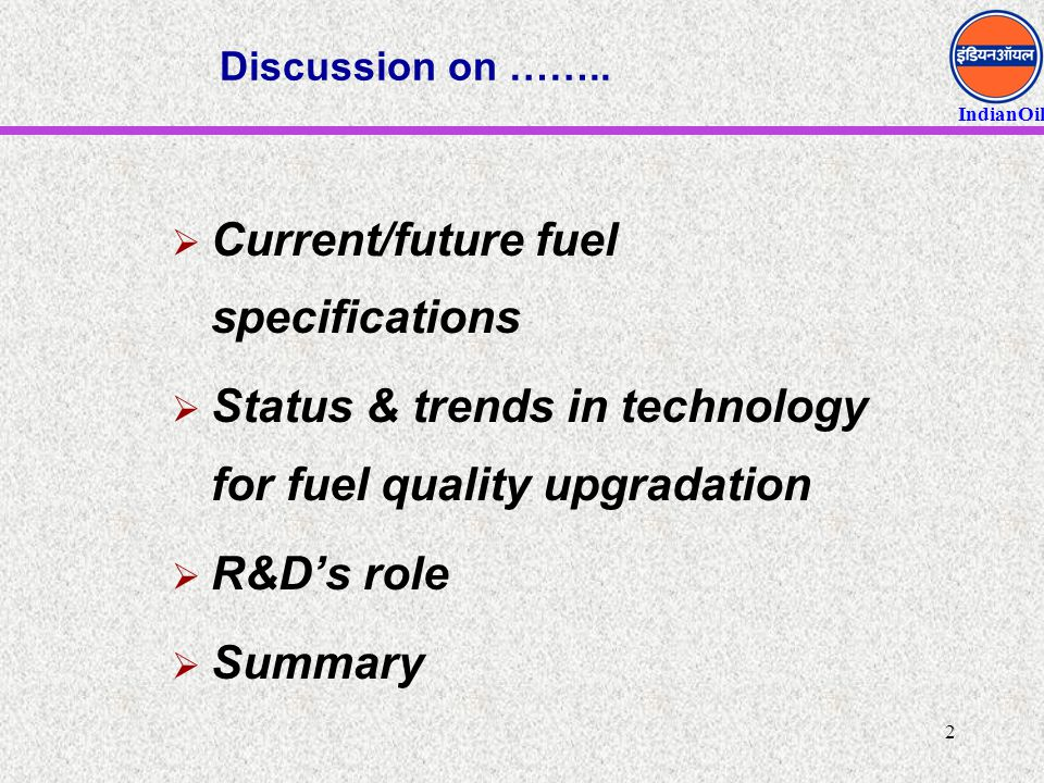 Current/future fuel specifications
