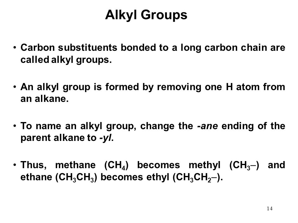 how to add a methyl group to an alkane