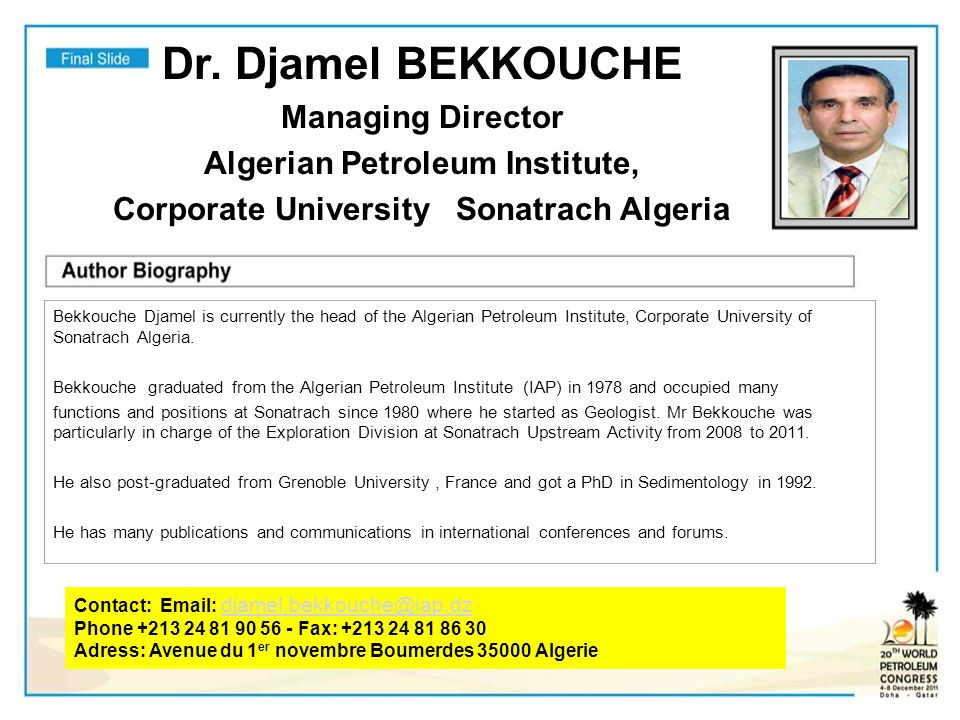 Outline The Algerian Hydrocarbon Industry. Sonatrach's Profile & Vision. Sonatrach Development Plan and Strategy.