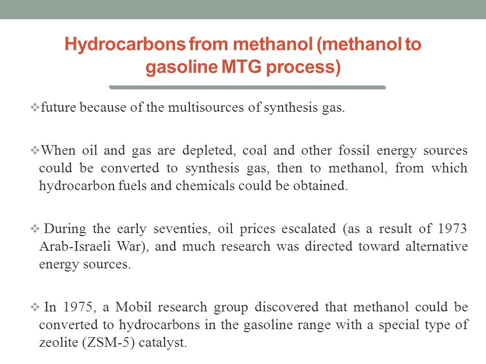 Hydrocarbons from methanol (methanol to gasoline MTG process)