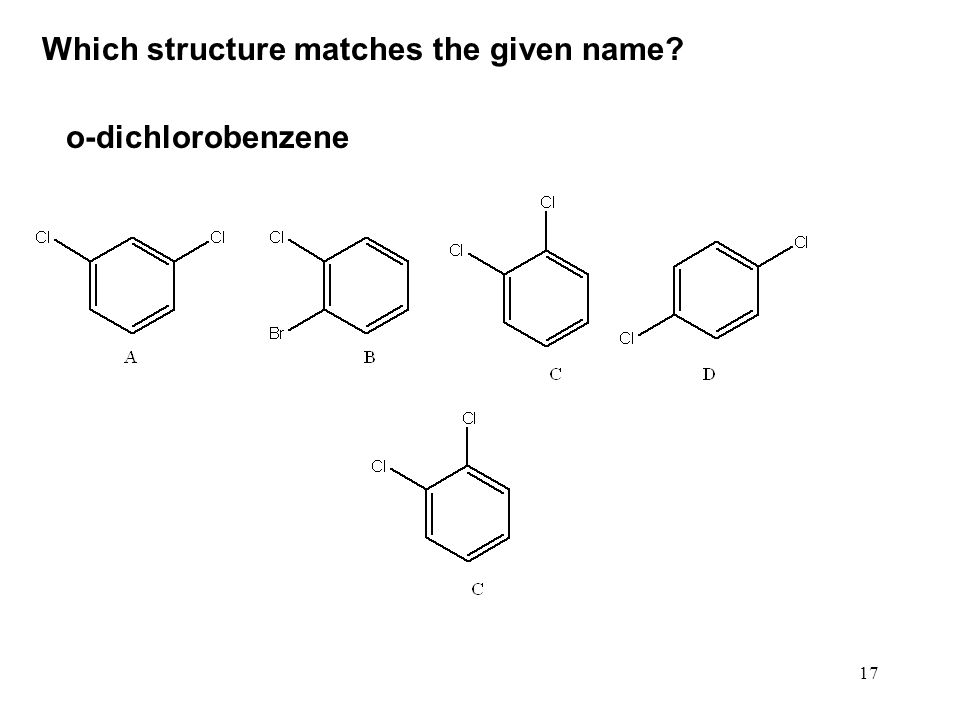 Which structure matches the given name