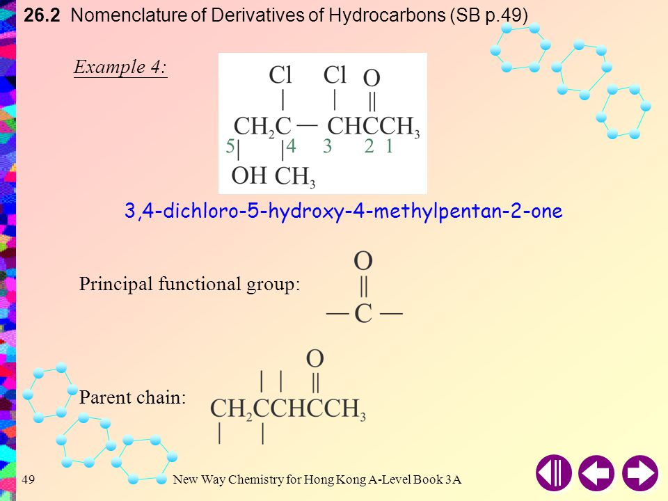 3,4-dichloro-5-hydroxy-4-methylpentan-2-one