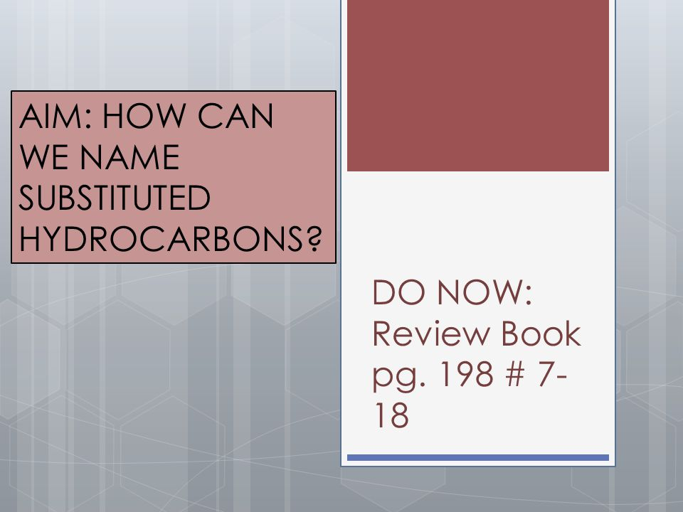 DO NOW: Review Book pg. 198 # 7-18