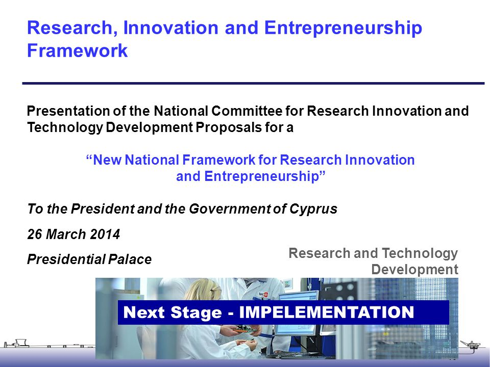 New National Framework for Research Innovation and Entrepreneurship
