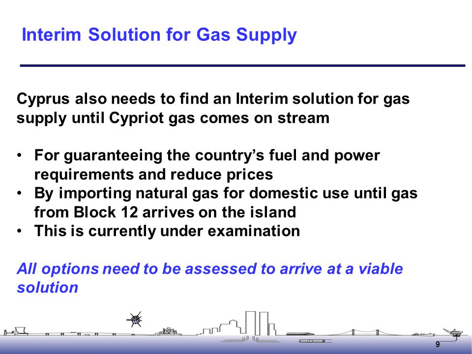Interim Solution for Gas Supply