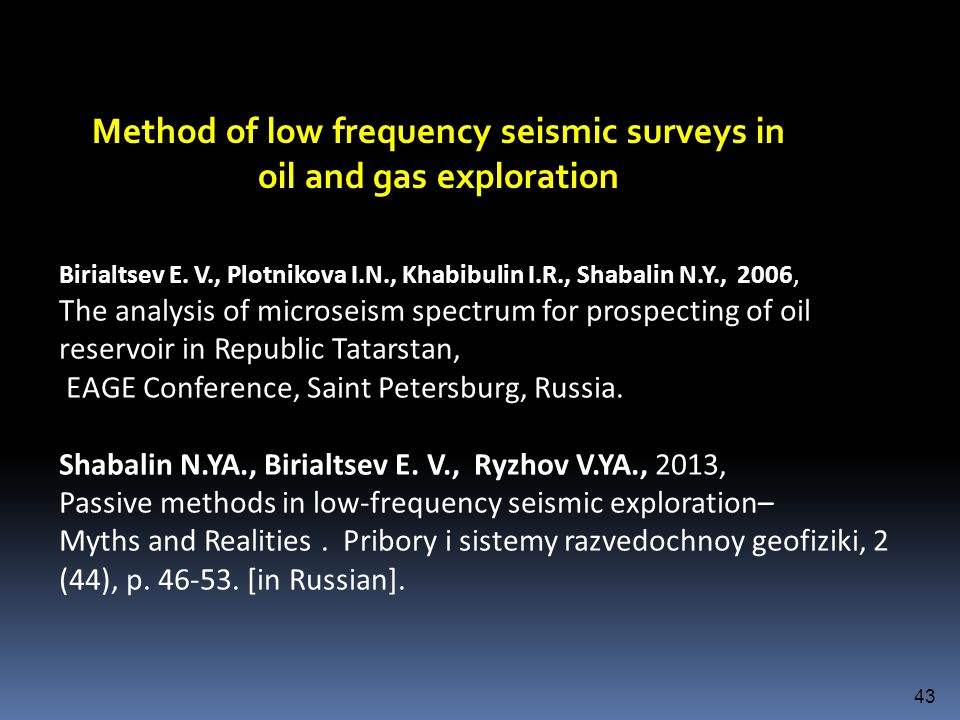 Method of low frequency seismic surveys in oil and gas exploration