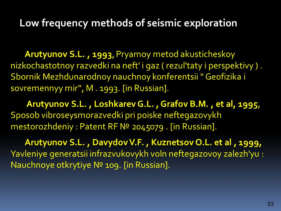 Low frequency methods of seismic exploration