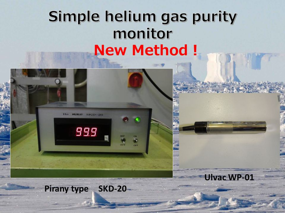 Simple helium gas purity monitor