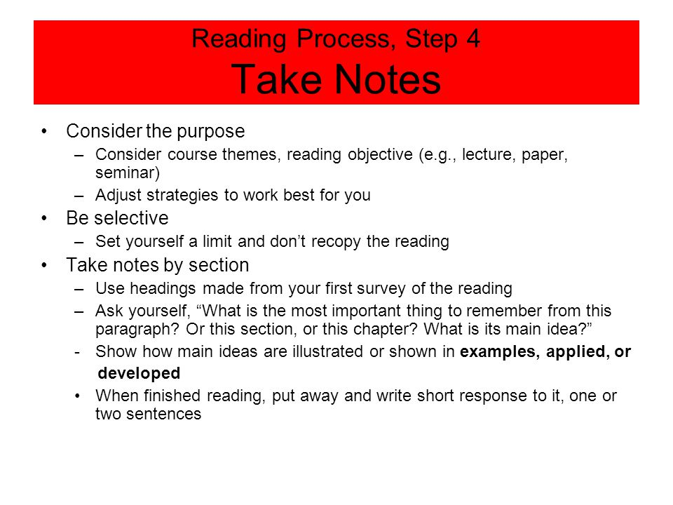 Reading Process, Step 4 Take Notes