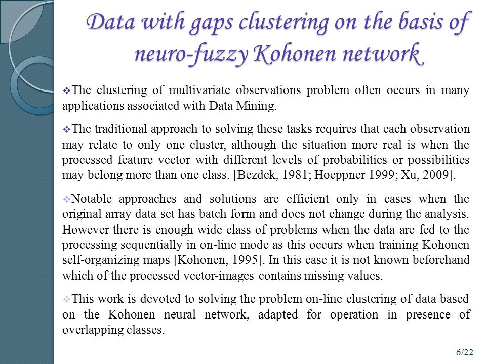 Data with gaps clustering on the basis of neuro-fuzzy Kohonen network