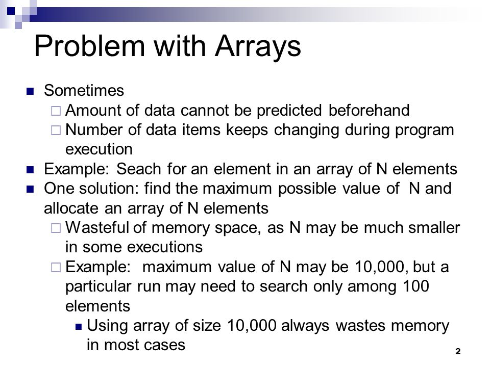 Problem with Arrays Sometimes