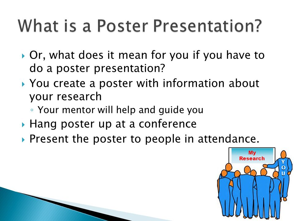 What is a Poster Presentation