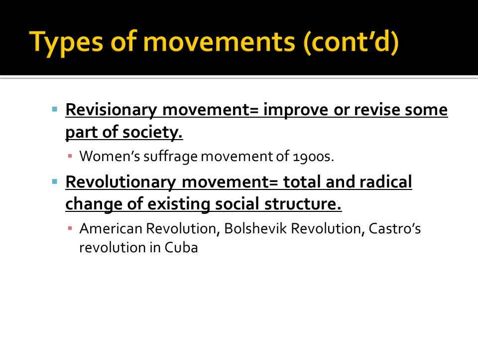 Types of movements (cont'd)