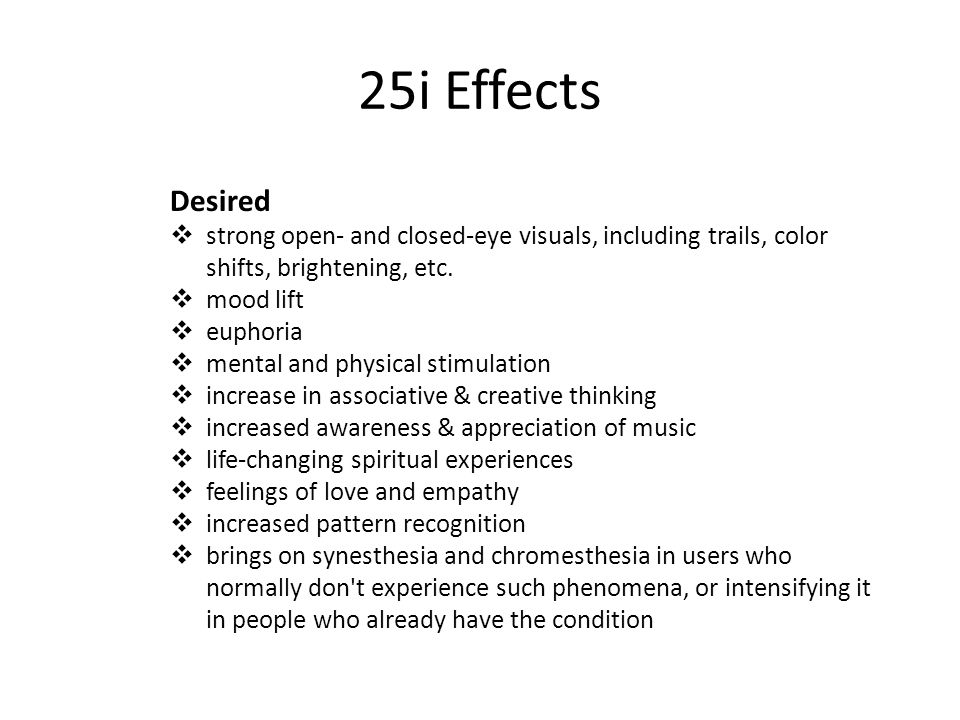 25i Effects Desired. strong open- and closed-eye visuals, including trails, color shifts, brightening, etc.