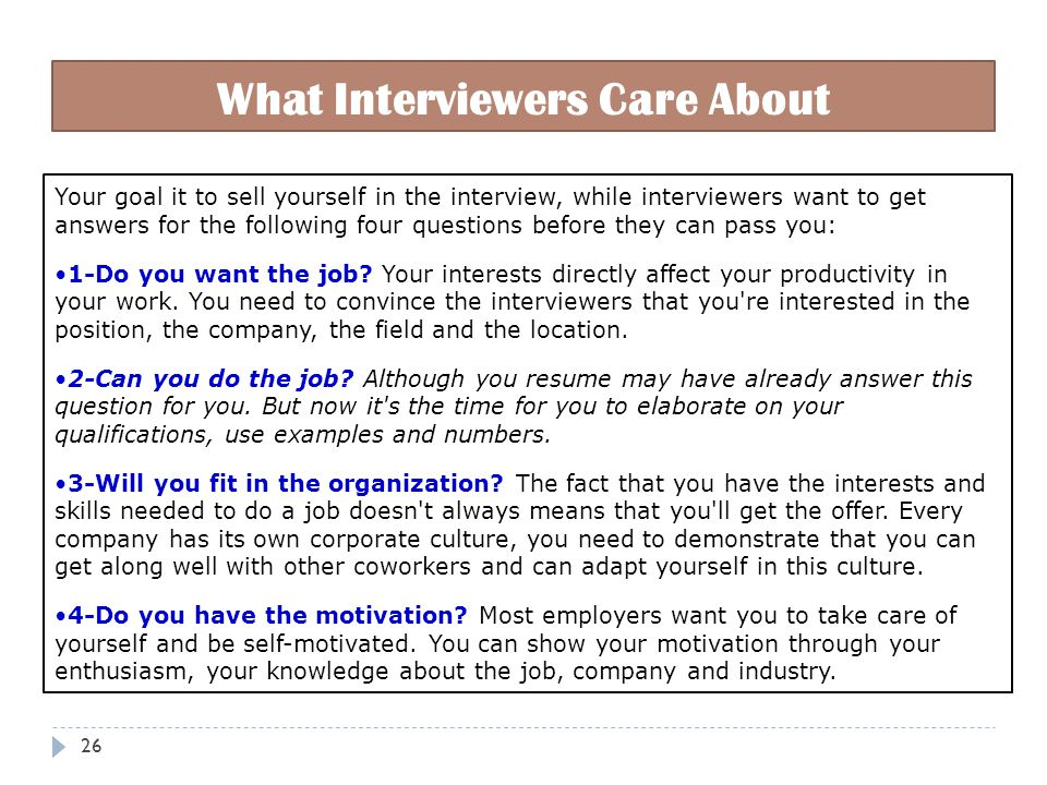 What Interviewers Care About