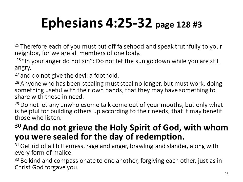 Ephesians 4:25-32 page 128 #3