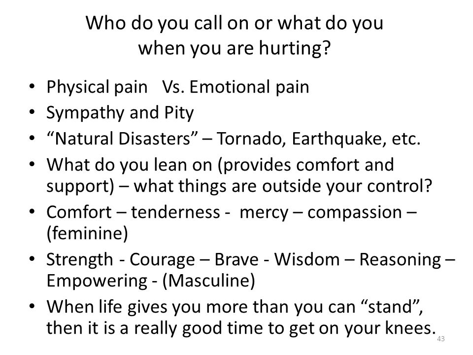 Who do you call on or what do you when you are hurting