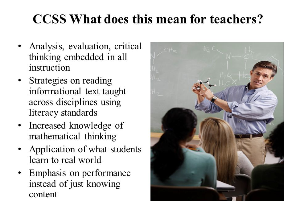 CCSS What does this mean for teachers