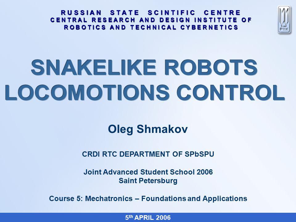 SNAKELIKE ROBOTS LOCOMOTIONS CONTROL