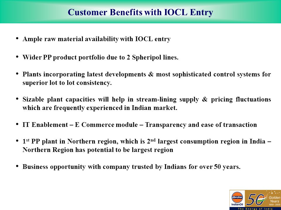 Customer Benefits with IOCL Entry