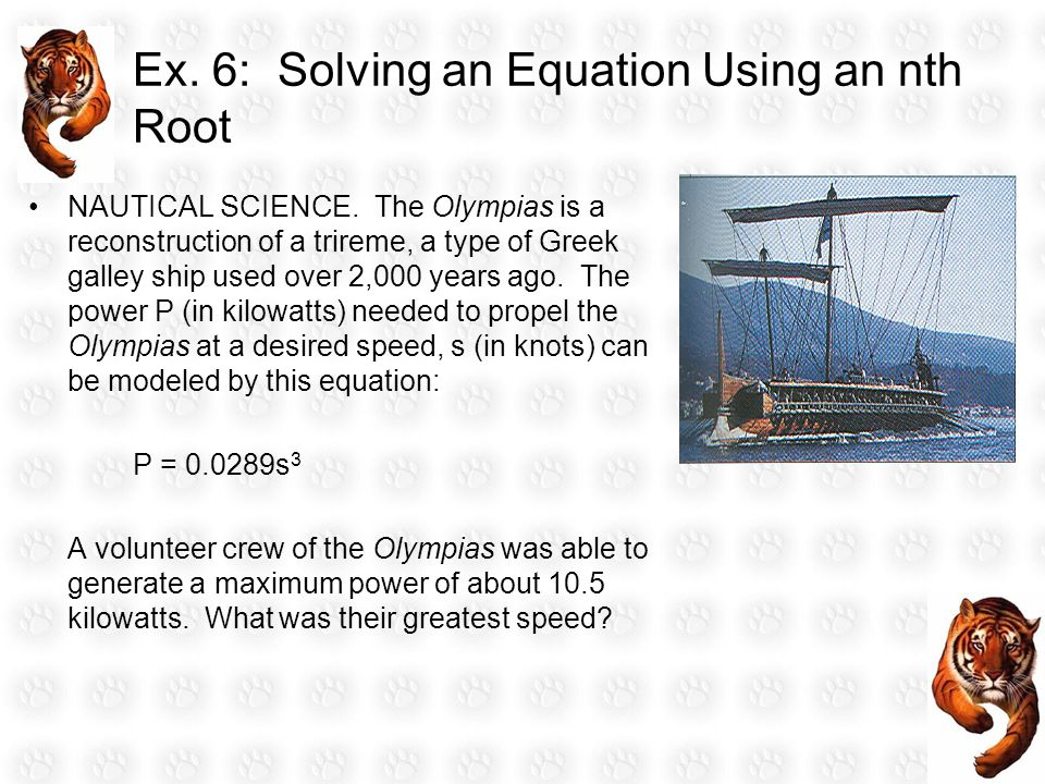 Ex. 6: Solving an Equation Using an nth Root