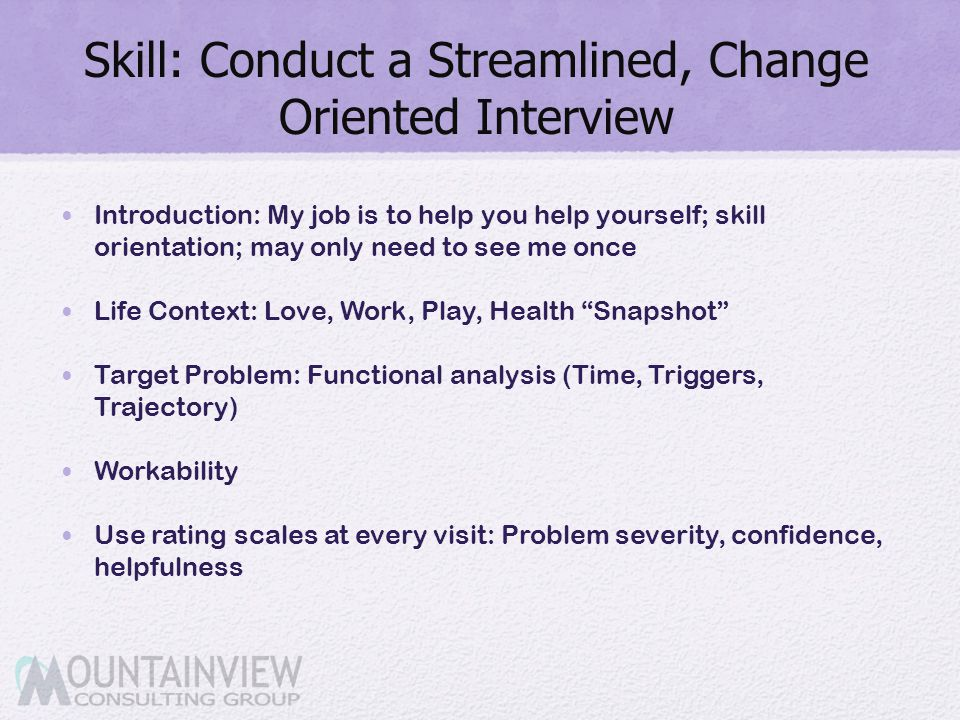 Skill: Conduct a Streamlined, Change Oriented Interview