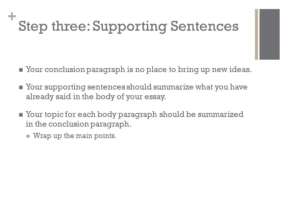 Step three: Supporting Sentences