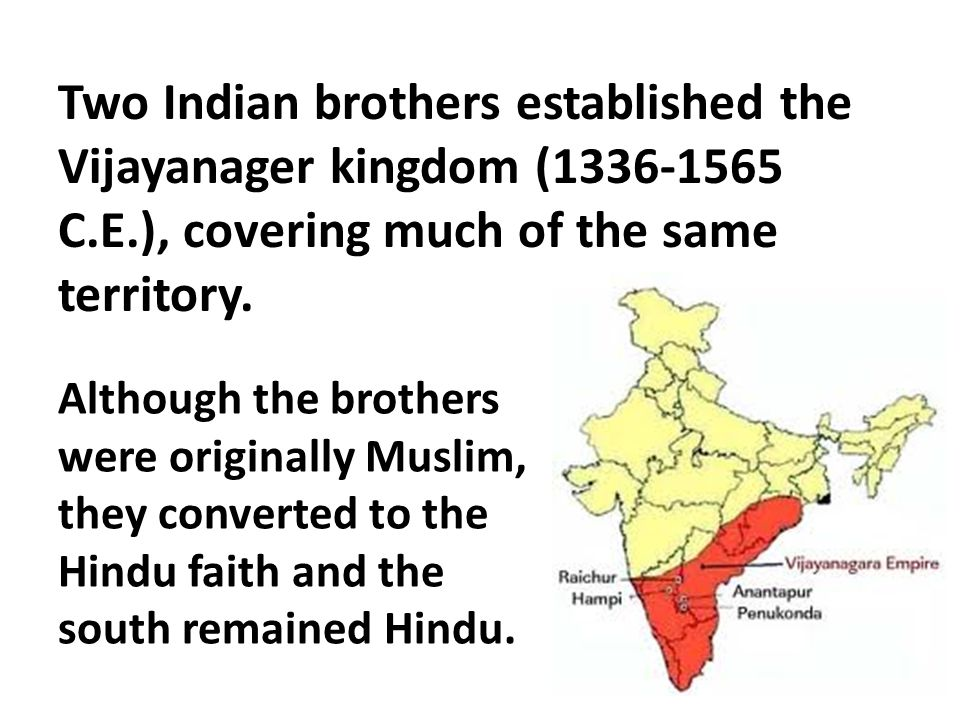 Two Indian brothers established the Vijayanager kingdom (1336‐1565 C.E.), covering much of the same territory.