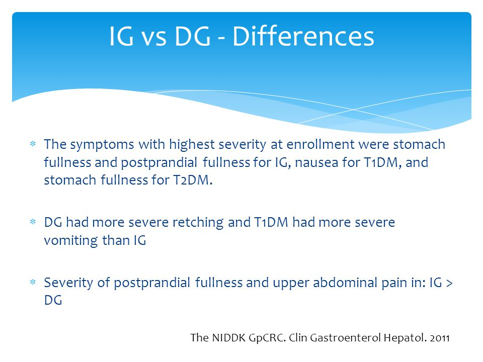 IG vs DG - Differences