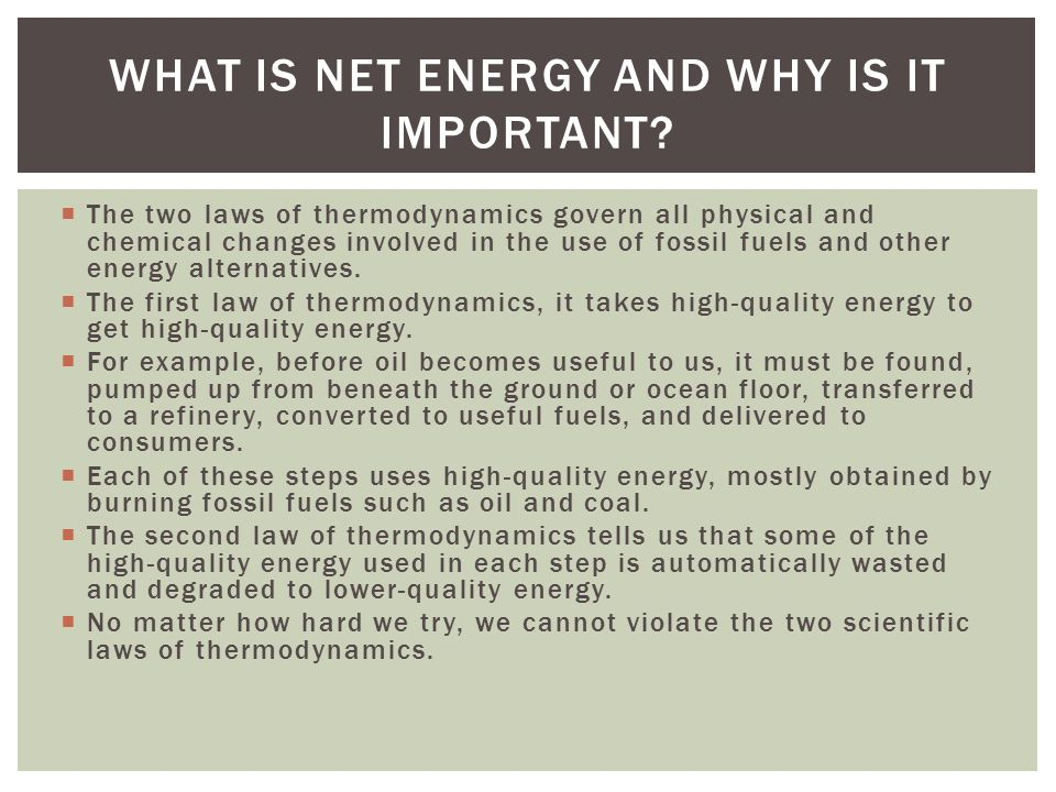 What Is net energy and why is it important