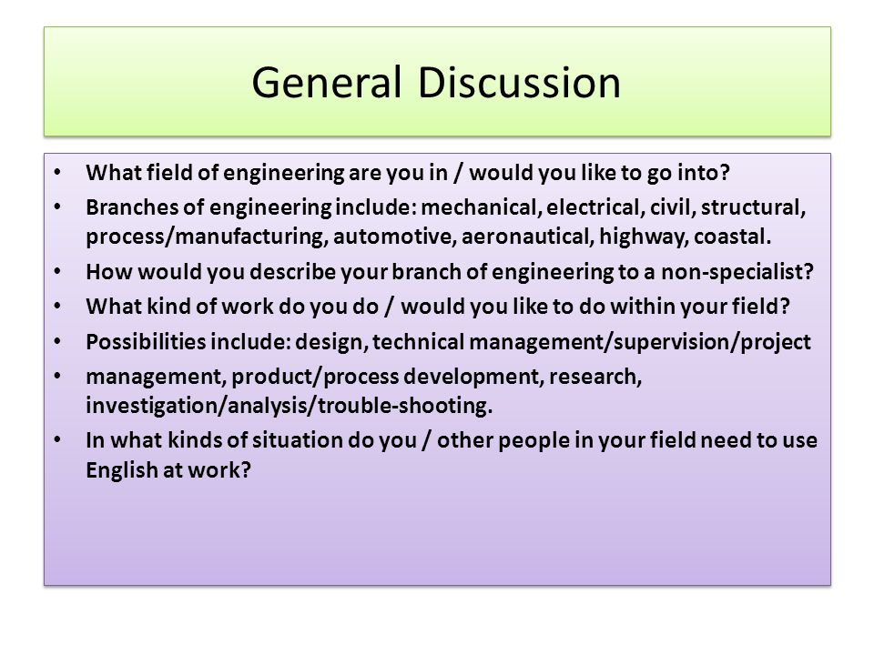 General Discussion What field of engineering are you in / would you like to go into