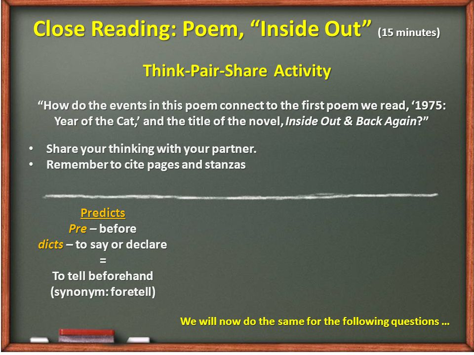 Close Reading: Poem, Inside Out (15 minutes)