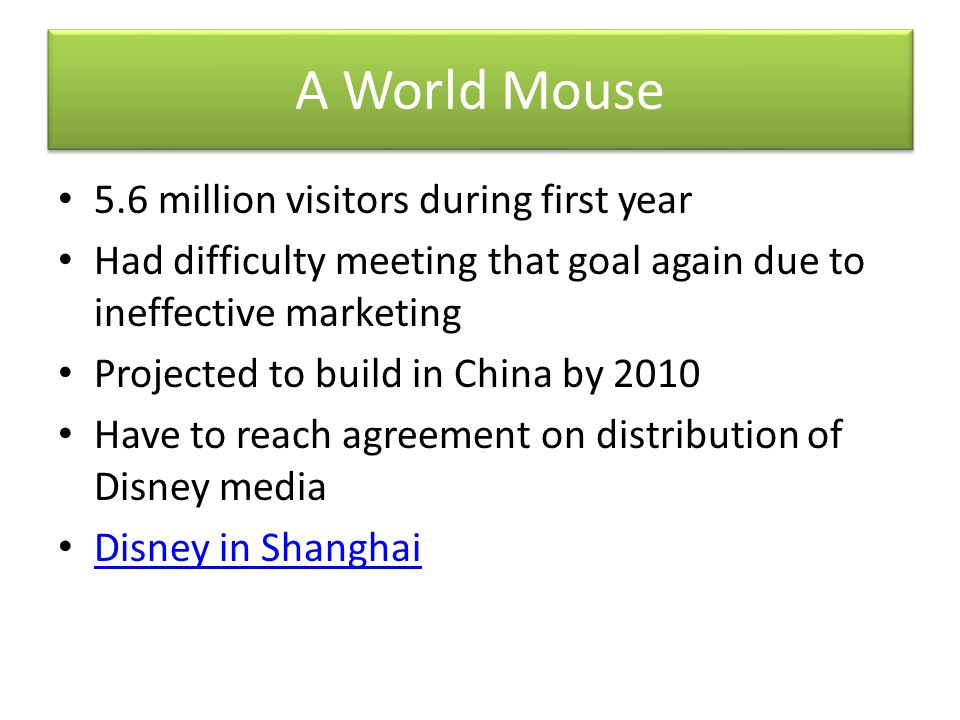 A World Mouse 5.6 million visitors during first year