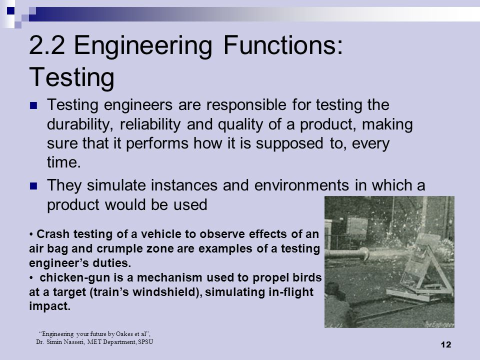 2.2 Engineering Functions: Testing