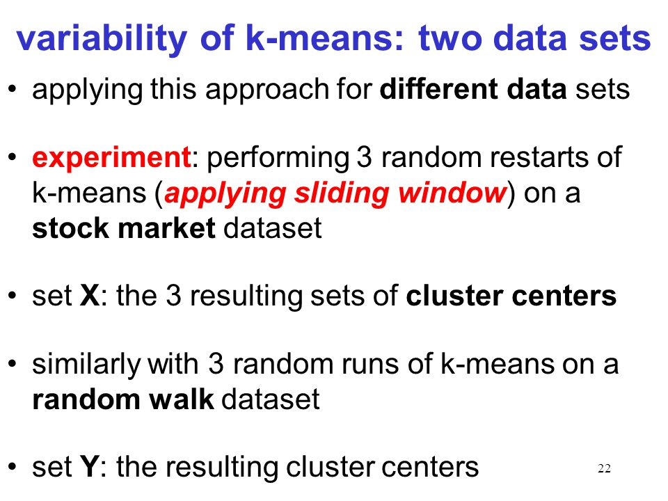 variability of k-means: two data sets