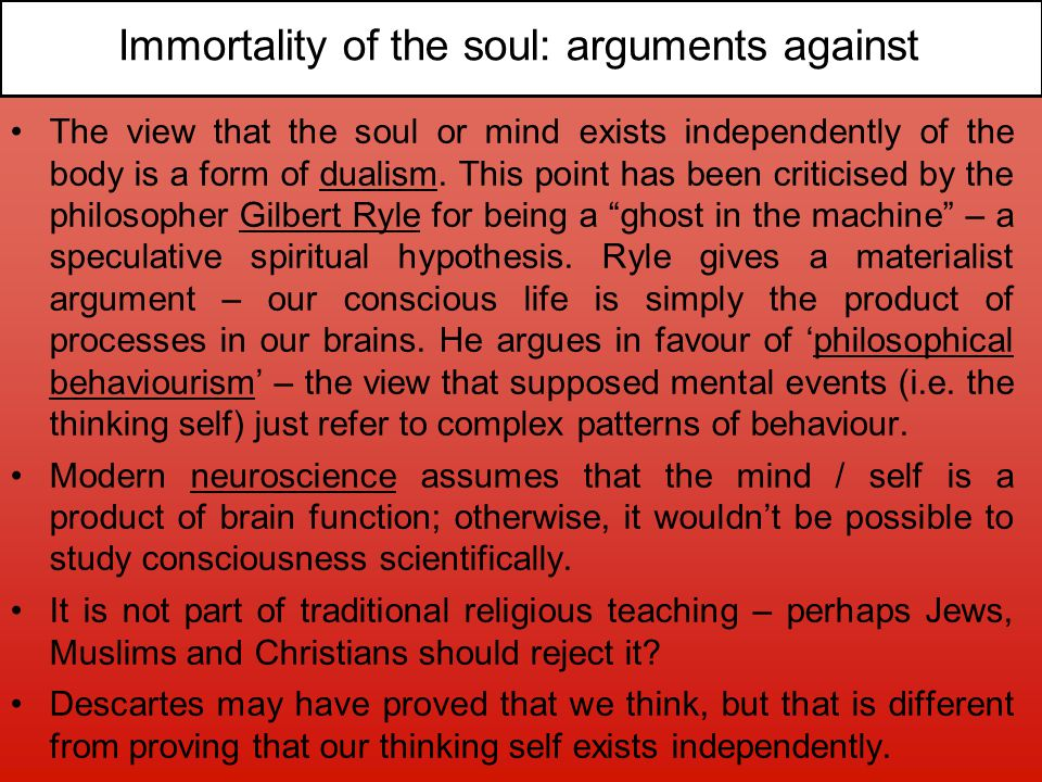 Immortality of the soul: arguments against
