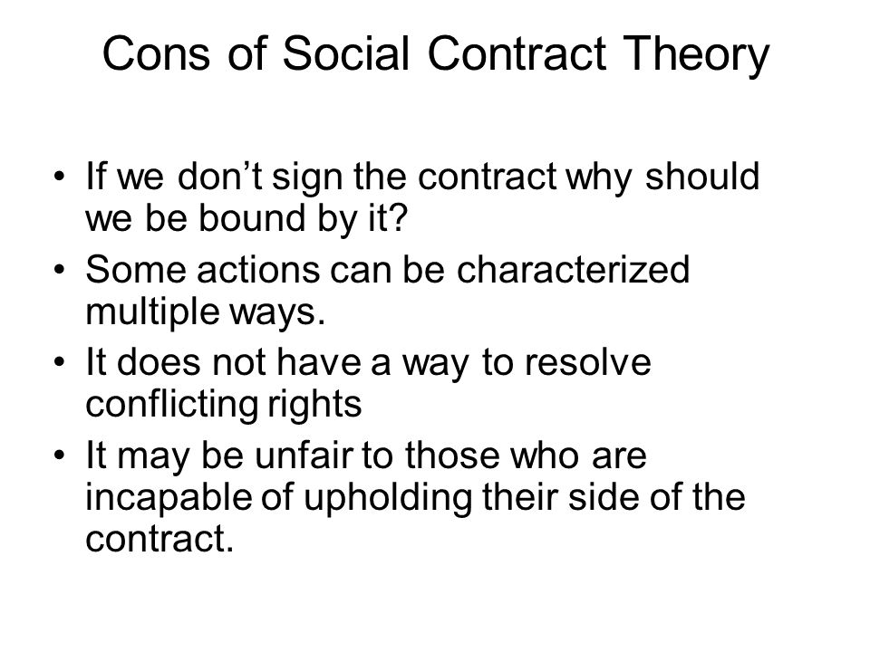 Cons of Social Contract Theory