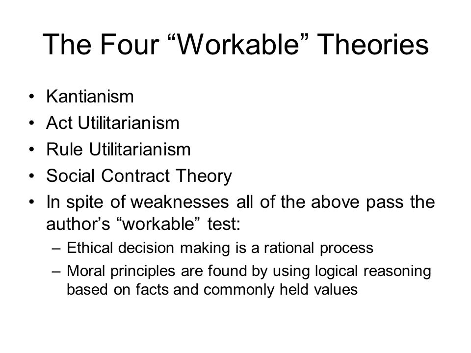 The Four Workable Theories