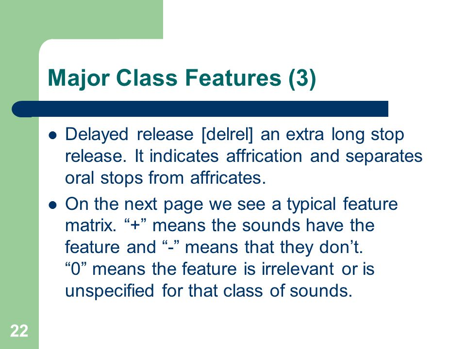 Major Class Features (3)