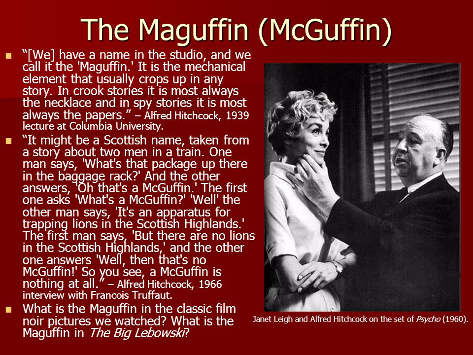 The Maguffin (McGuffin)