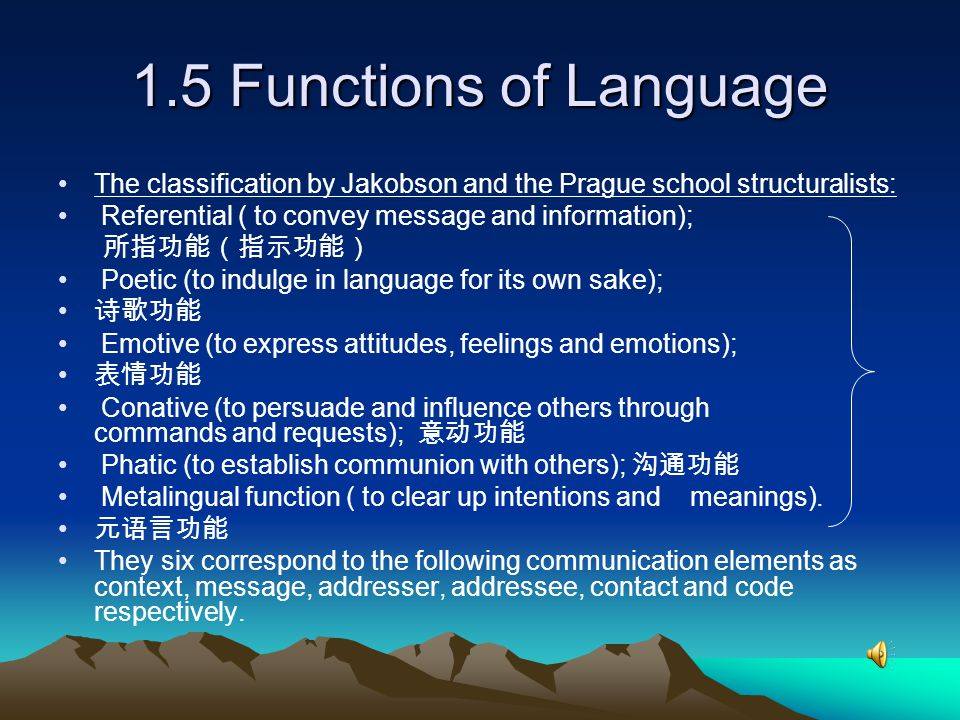 1.5 Functions of Language The classification by Jakobson and the Prague school structuralists: Referential ( to convey message and information);