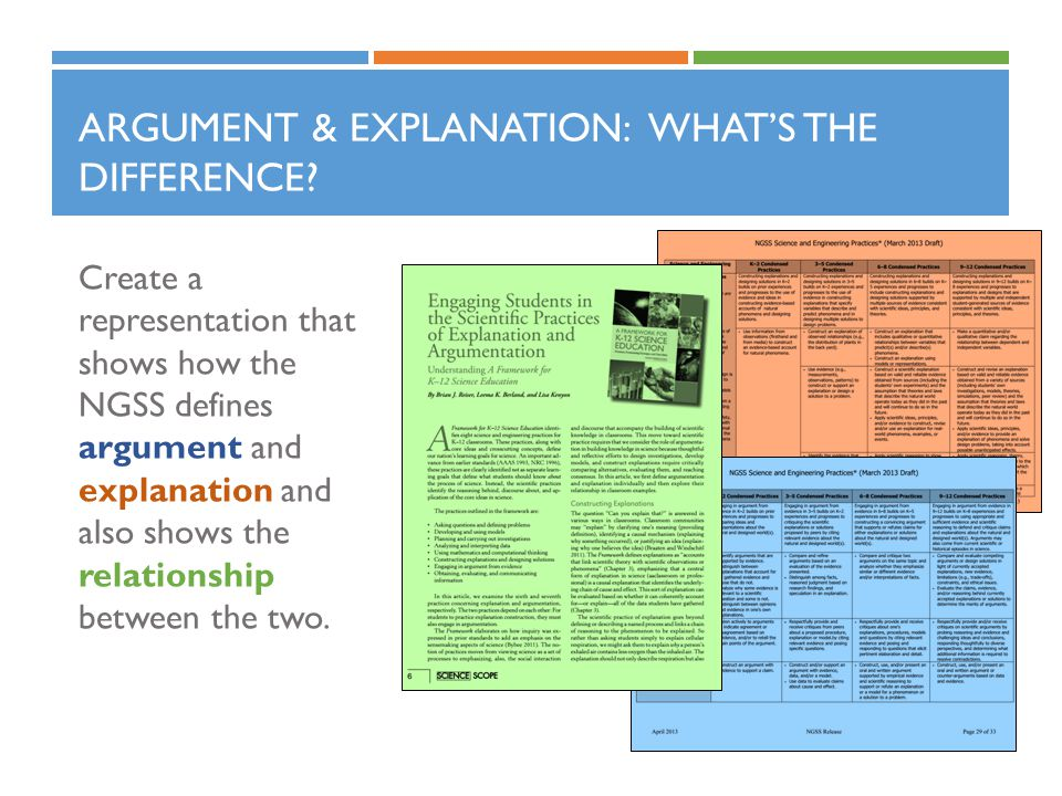 Argument & Explanation: What's the difference