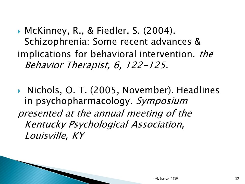 McKinney, R. , & Fiedler, S. (2004)