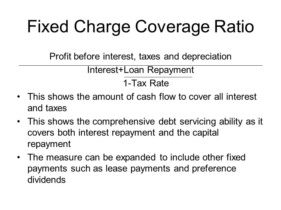 What is a Coverage Ratio?