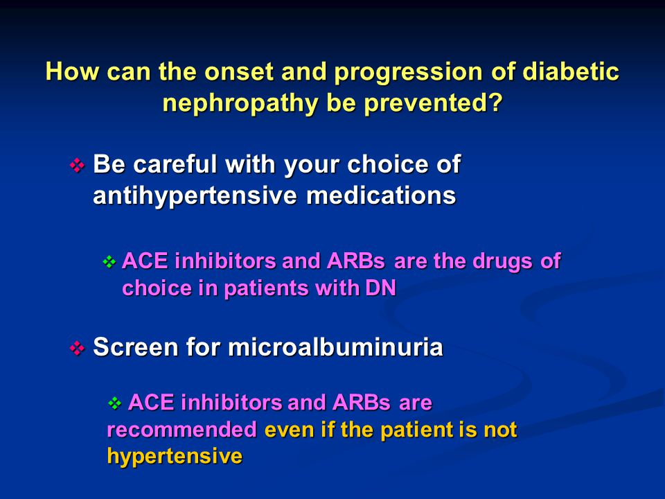 Be careful with your choice of antihypertensive medications