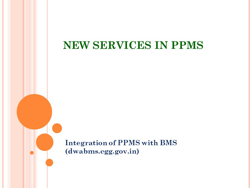 Integration of PPMS with BMS (dwabms.cgg.gov.in)