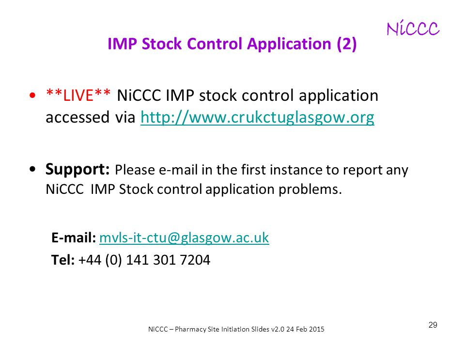 IMP Stock Control Application (2)