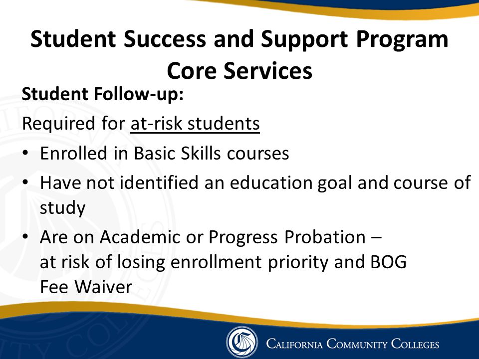 Student Success and Support Program Core Services