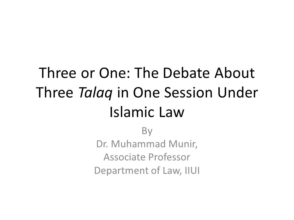 By Dr. Muhammad Munir, Associate Professor Department of Law, IIUI